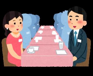 札幌で主に30代の方に向けた婚活・キャリアカウンセリングをしています
