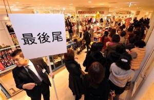 30代女性のキャリア・婚活カウンセリングを札幌でしています